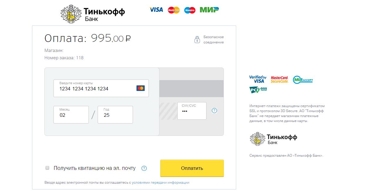 взять кредит в днепропетровске с плохой кредитной историей